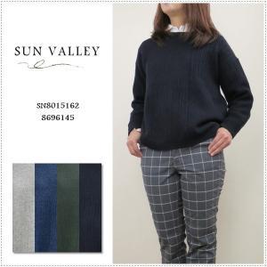 セール 20%OFF SUN VALLEY サンバレー ラムナイロン クルーネック プルオーバー SN8015162|centas