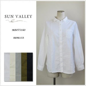 SUN VALLEY サンバレー 無地 長袖 オックス シャツ SK8075160 綿100%|centas