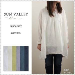 SALE 20%OFF SUN VALLEY サンバレー 綿100% 無地9分袖ボイルチュニック SK4002177 レディース 製品染め 綿|centas