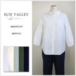 Sun Valley サンバレー  無地 8分袖 オックスシャツ  SK4055170  レディース  製品染め  綿100%|centas