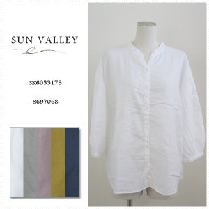 Sun Valley サンバレー 無地 8分袖 コットン ダブルガーゼ スタンドシャツ SK6033178 レディース 製品染め 綿|centas