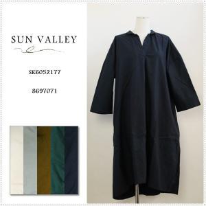 Sun Valley サンバレー  無地 オックス 製品染め スキッパーシャツワンピース SK6052177|centas