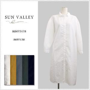 Sun Valley サンバレー  無地 オックス 製品染め ロングシャツワンピース SK8073178|centas