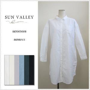 完売 Sun Valley サンバレー オックス シャツ ワンピース 長袖シャツ 製品染め 無地 綿 レディース  SKT003008|centas