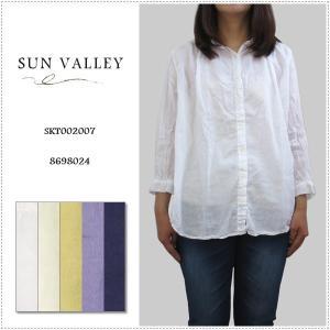 SunValley サンバレー 無地 8分袖 ボイルギャザーシャツ SKT002007 製品染め レディース 綿 ブラウス|centas