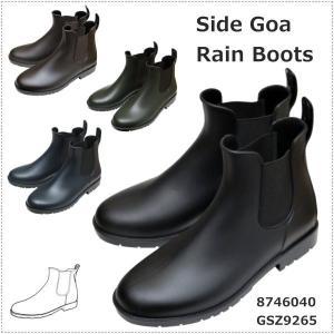 セール サイドゴアレインブーツ GSZ9265 GSZ9266 8746040  レディース 雨靴|centas