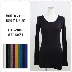 長袖Tシャツ(インナーT)  GTS2885  8746071 8746071B  レディース|centas