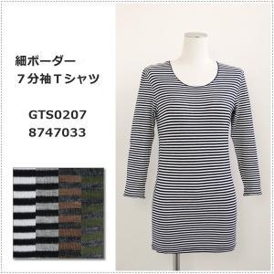 ボーダー7分袖Tシャツ(インナーT) GTS0207 レディース R/PU Uネック U首 丸首 七分袖|centas
