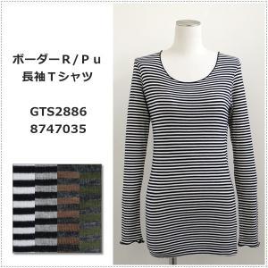 ボーダー長袖Tシャツ(インナーT) GTS2886 レディース R/PU Uネック U首 丸首|centas