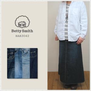 Betty Smith ベティスミス デニムマキシスカート BAB3042 8874023 レディース コットン ロングスカート デニムスカート ジーンズ|centas