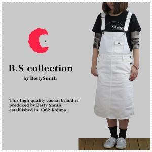 Betty Smith ベティスミス ホワイトデニムサロペットスカート BAB8005 8875010 オーバーオール ジャンスカ |centas