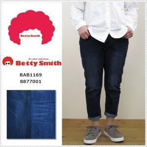 Betty Smith ベティスミス デニムボーイズパンツ  BAB1169|centas