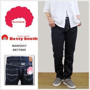 Betty Smith ベティスミス スリムボーイフレンドパンツ BAW5047-01|centas