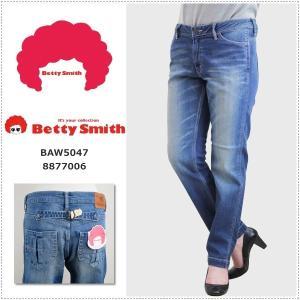 Betty Smith ベティスミス スリムボーイフレンドパンツ BAW5047-02|centas