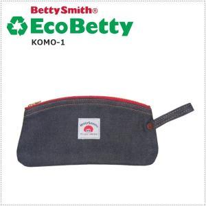 BettySmith エコベティ デニムペンケース KOMO1 ベティスミス|centas