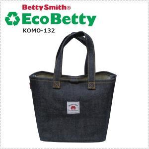 BettySmith エコベティ ランチバック KOMO132 ベティスミス|centas