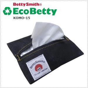 BettySmith エコベティ ティッシュケース KOMO15 ベティスミス|centas