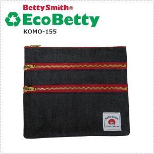 BettySmith エコベティ 3段ファスナー デニムポーチ KOMO155 ベティスミス|centas
