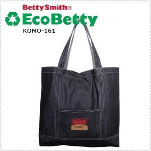 BettySmith エコベティ デニムトートバッグ -L- KOMO161 ベティスミス|centas