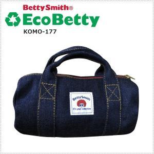 エコベティ Betty Smith ベティスミス ミニボストンポーチ KOMO177 小物入れ 化粧ケース デニムポーチ|centas