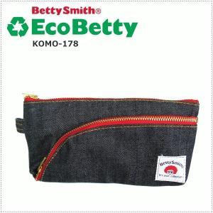 エコベティ Betty Smith ベティスミス マルチ ペンケース KOMO178|centas