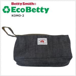 BettySmith エコベティ コスメポーチ トラベルポーチ KOMO2 ベティスミス|centas