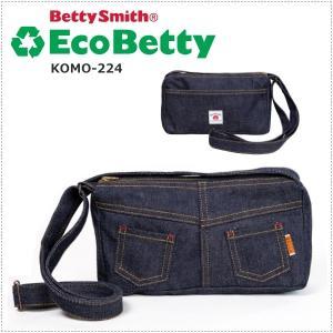 BettySmith エコベティ デニム バックスタイル ショルダ―ポーチ KOMO224 ベティスミス centas