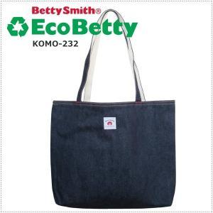 BettySmith エコベティ デニム横長トートバッグ KOMO-232 ベティスミス デニムアソート|centas