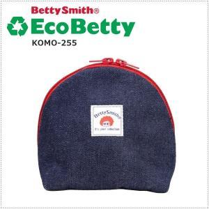 BettySmith エコベティ デニムシェルポーチ KOMO255 ベティスミス|centas