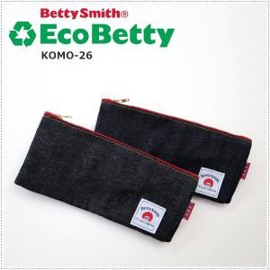 エコベティ Betty Smith ベティスミス ペンケース(BS) KOMO26 ジーンズバックスタイル モチーフ 小物入れ ペンケース 筆箱|centas