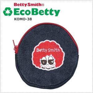 BettySmith エコベティ デニムコインポーチ KOMO38 ベティスミス|centas