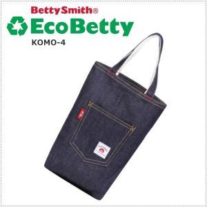 BettySmith エコベティ ミニトートバッグ KOMO4 ベティスミス|centas