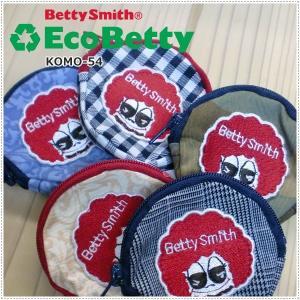 BettySmith エコベティ ミニコインケース KOMO54 ベティスミス|centas
