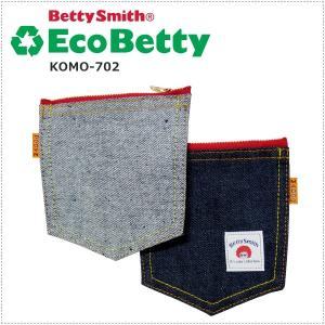 BettySmith エコベティ ポケット型コインケース KOMO702 ベティスミス centas