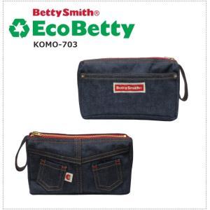 BettySmith エコベティ デニム バックスタイル ポーチ KOMO703 ベティスミス コスメポーチ トラベルポーチ centas