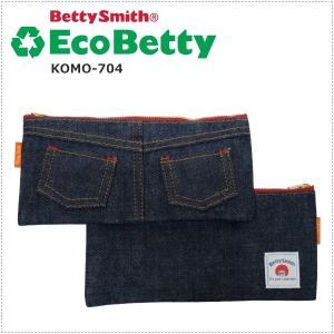 BettySmith エコベティ デニムペンケース ジーンズバックスタイルモチーフ KOMO704 ベティスミス|centas