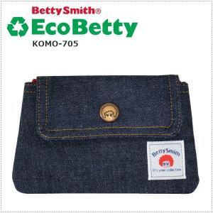 BettySmith エコベティ 2WAYポーチ KOMO705 ベティスミス コインケース ポケットティッシュケース|centas