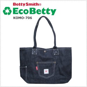 BettySmith エコベティ デニムトートバッグ M KOMO706 ベティスミス|centas