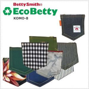 BettySmith エコベティ ポケット型コインケース KOMO8 ベティスミス|centas