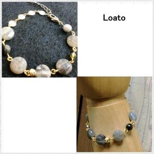 Loato(ロアトゥ) ブレスレット 天然石 イーグルアイ ラブラドライト チェコガラス|centas