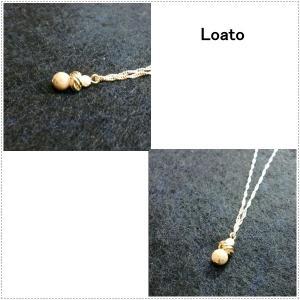 Loato(ロアトゥ) ネックレス 天然石 オパール シリトン チェコガラス|centas