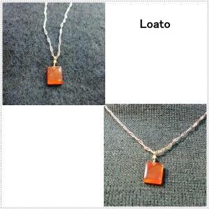 Loato(ロアトゥ) ネックレス 天然石 めのう|centas
