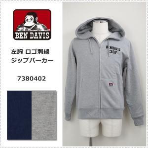 完売 BEN DAVIS  ロゴ刺繍 ジップパーカー  C7380402|centas