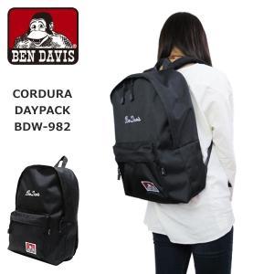BEN DAVIS ベンデイビス コーデュラ デイバッグ BDW-982|centas