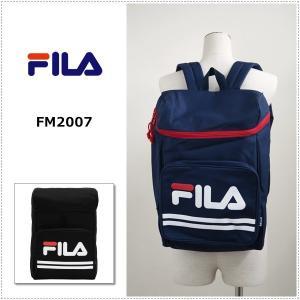 FILA フィラ ボックス型 バックパック FM2007 リュック|centas