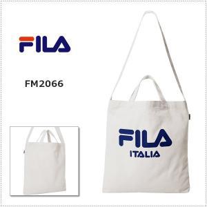 FILA フィラ 2WAY イージー ショルダー トート FM2066|centas