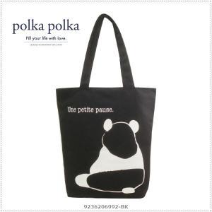 polkapolka 620-6992 Panda ブラック アニマルグラフィックトート ポルカポルカ|centas