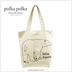 polkapolka 620-6995 Polar bear アイボリー アニマルグラフィックトート ポルカポルカ|centas