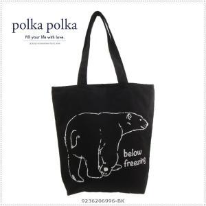 polkapolka 620-6996 Polar bear ブラック アニマルグラフィックトート ポルカポルカ|centas