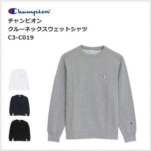 チャンピオン  左胸Cロゴ刺繍 クルーネックスウェットシャツ  C3-C019|centas